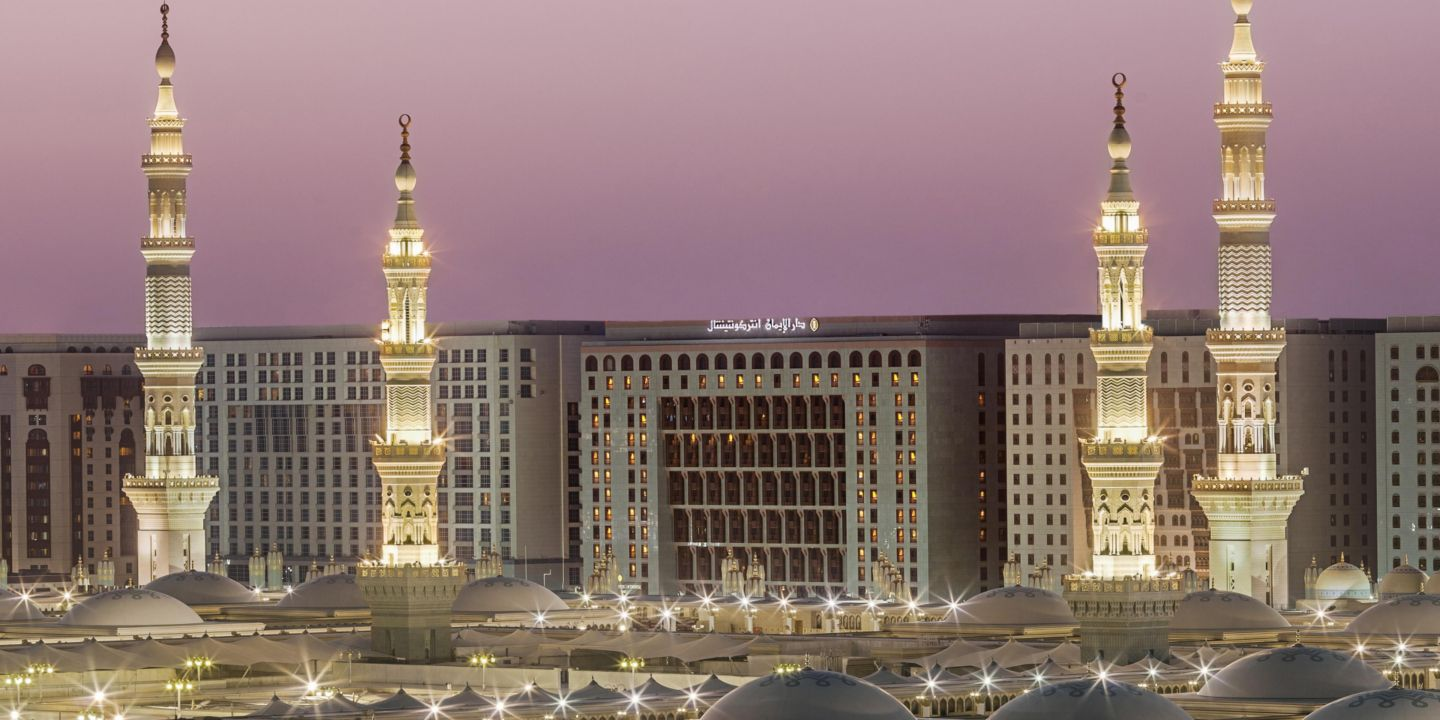 Star Hotels In Madinah